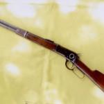 Winchester 1892 Carbine